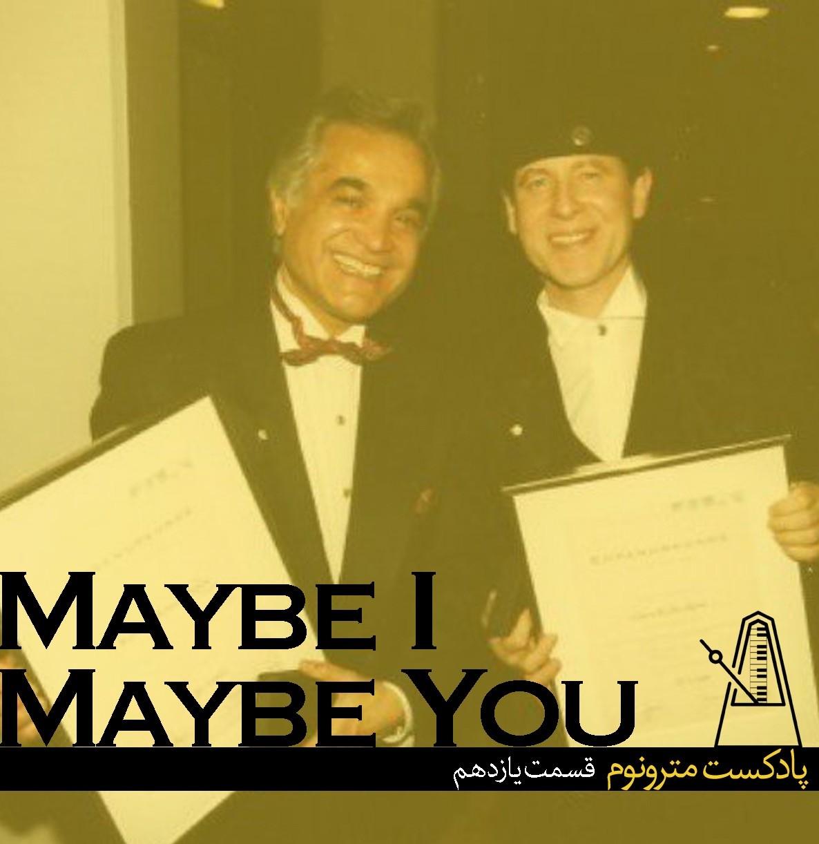 May Be I May Be You